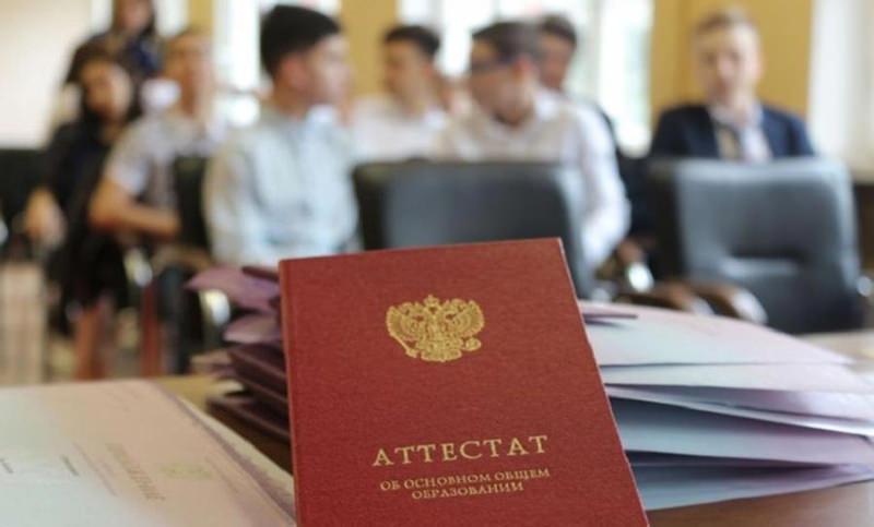 Российским школьникам  начнут выдавать  аттестаты по-новому