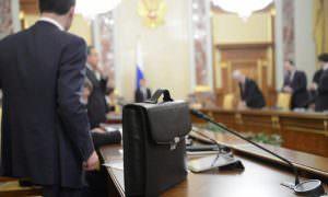 Министрам правительства Медведева не выплатят компенсаций