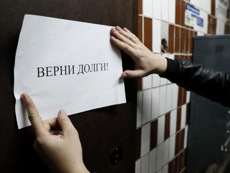 Депутаты хотят запретить коллекторские агентства