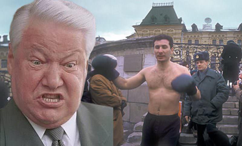 Календарь: 1 февраля - Ельцина, в его день рождения, вызвали на боксерский поединок