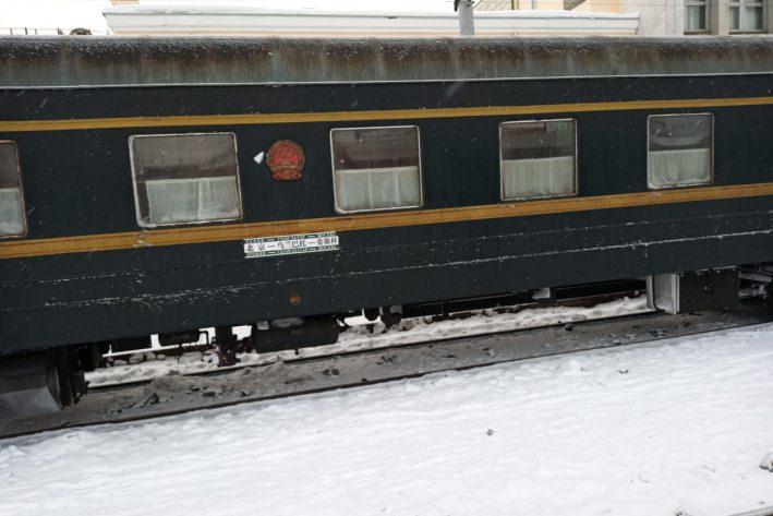В Екатеринбурге оцепили поезд из Китая из-за подозрений на коронавирус