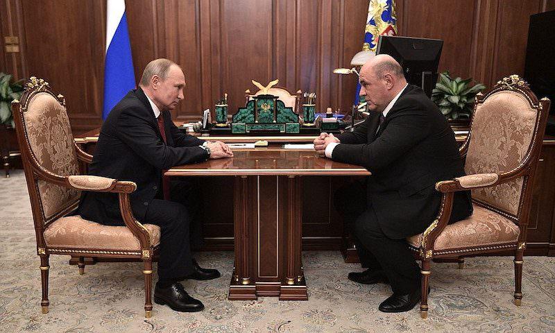 Владимир Путин подписал указ о назначении Мишустина новым премьер-министром