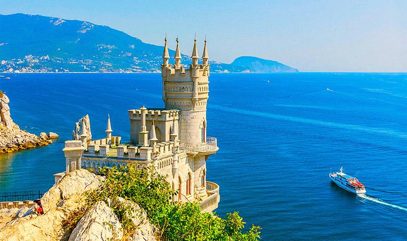 Календарь: 20 января - День Республики Крым