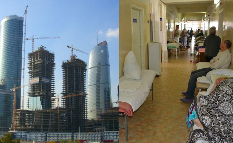 На новые больницы для всей России в 2020 году потратят в 8 раз меньше, чем на благоустройство Москвы