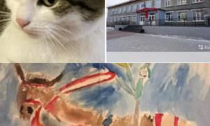 Волшебная кошка, нарисованная лошадь и школа с учениками. Что продают в интернете за миллионы