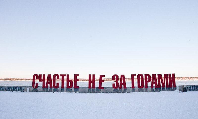Все больше россиян не чувствуют себя счастливыми