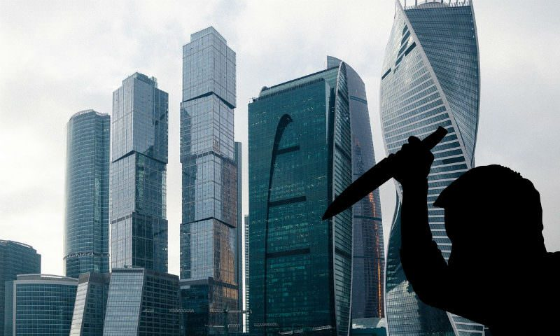 В Москва-Сити гражданин Белоруссии с ножом взял заложника