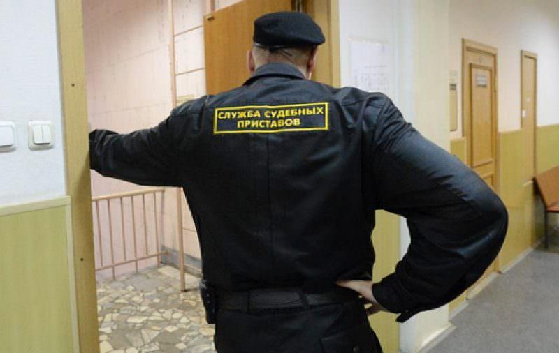 Долги с россиян поручат выбивать еще и частным приставам - Блокнот Россия