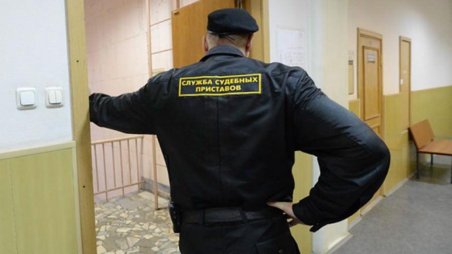 Долги с россиян поручат выбивать еще и частным приставам
