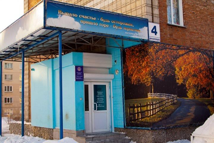 Плюс 200 рублей. Новосибирским пенсионерам подняли пособие на похороны