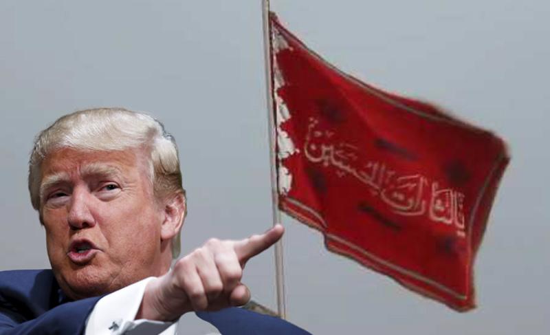 В Иране подняли флаг мести, а  Трамп пообещал