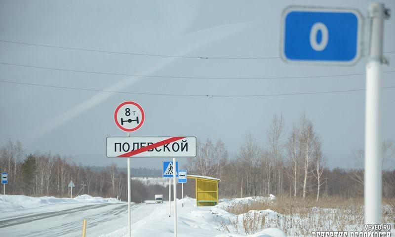 Пожаловавшимся на отсутствие школы россиянам посоветовали сдать детей в интернат