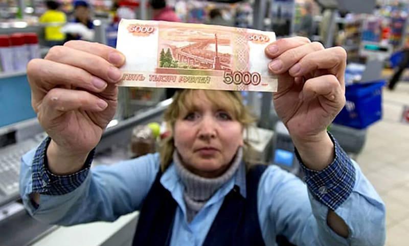 Большинству россиян  пообещали повысить  зарплату