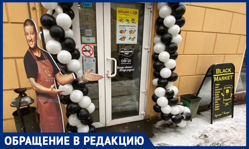 В центре Москвы рекламируют запрещенный снюс