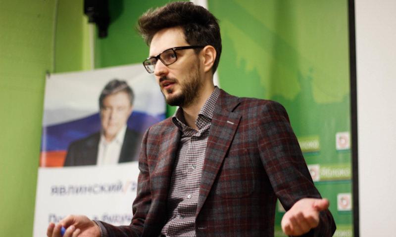 Из «Яблока» исключили 16 человек за попытку «организовать внутри партии секту»