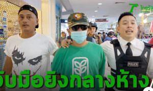 Житель Таиланда устроил стрельбу в торговом центре близ Бангкока