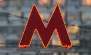 В Москве построят станцию метро «Парк чудес»