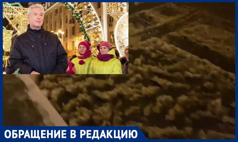 «Где ливневки?» Жители «благоустроенной» Москвы пожаловались на улицы, покрытые льдом и слякотью