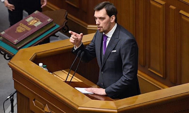 На Украине появится министерство по вопросам оккупированных территорий