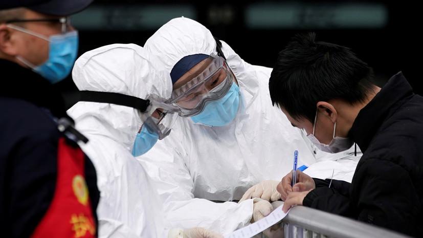 В Китае сообщили о 361 погибшем от последствий заражения коронавирусом