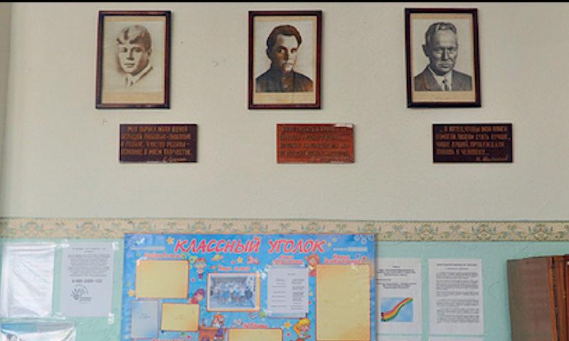 Послал всех в «Ж»: российский учитель прочитал школьникам стихи Есенина и остался без работы