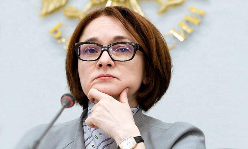 Центробанк понизил ключевую ставку. Что это значит для россиян?