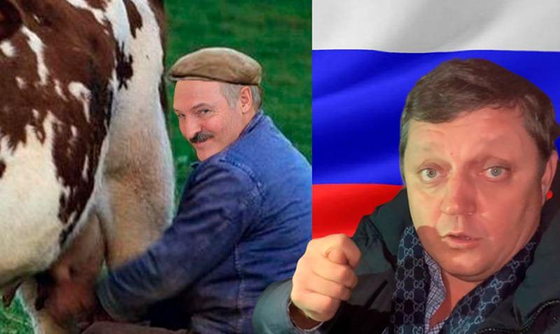 Белорусские власти научились «доить» Россию