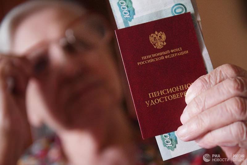 Россиянам повысят пенсии
