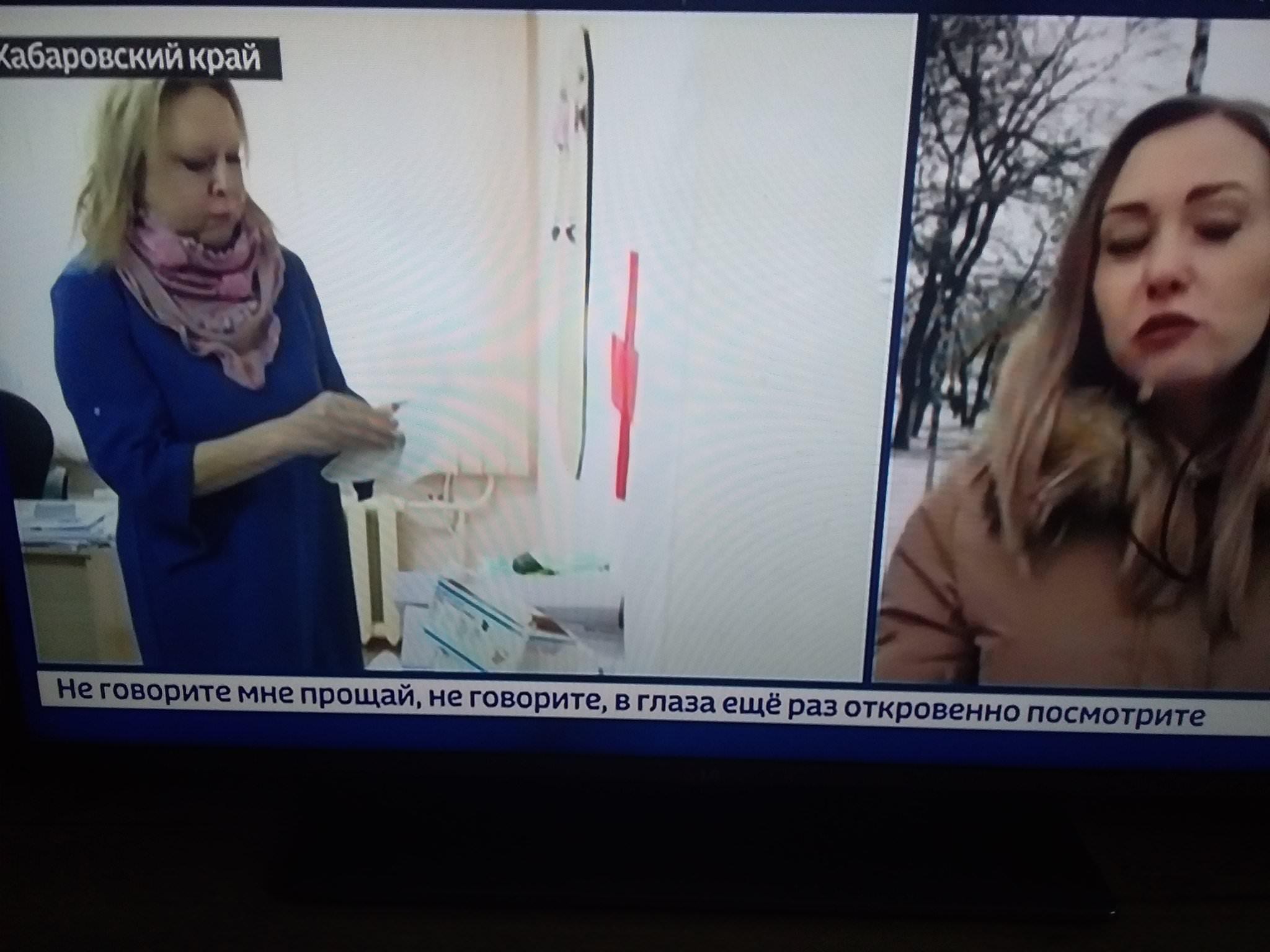 Бегущая строка на федеральном канале удивила россиян