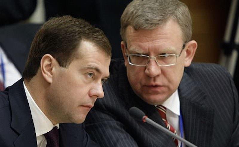 Полный игнор: Кудрин раскритиковал работу правительства Медведева