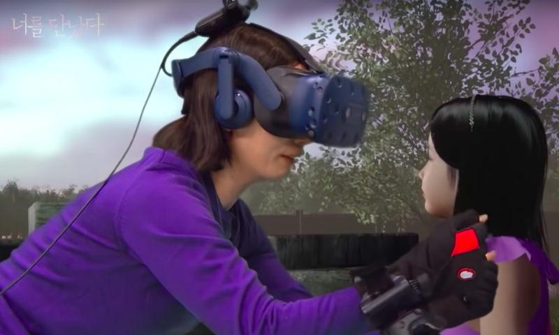В Южной Корее мать встретилась с умершей дочерью с помощью технологии VR