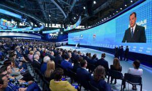 Убрать Медведева и сменить название: в Кремле придумали, как спасти репутацию «Единой России»