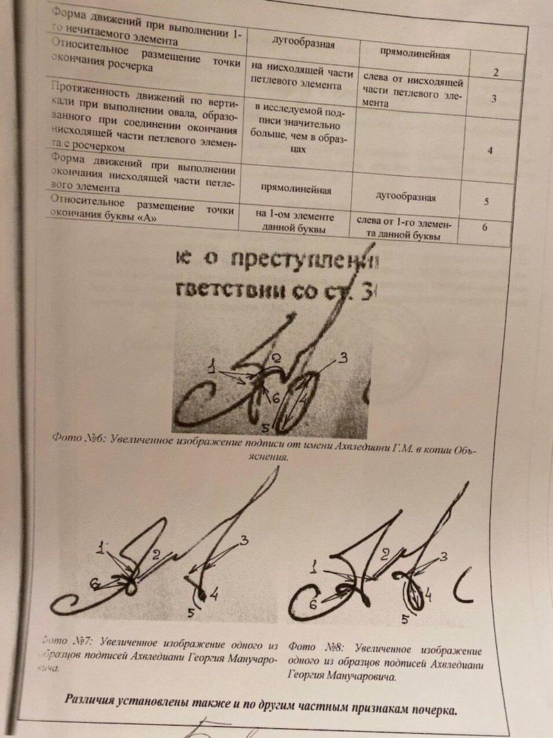 Воронежских полицейских документально уличили в дорожном грабеже при этапировании обвиняемого из Санкт-Петербурга
