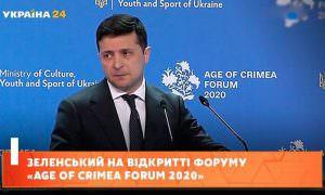 Зеленский учредил новый праздник: День сопротивления оккупации Крыма