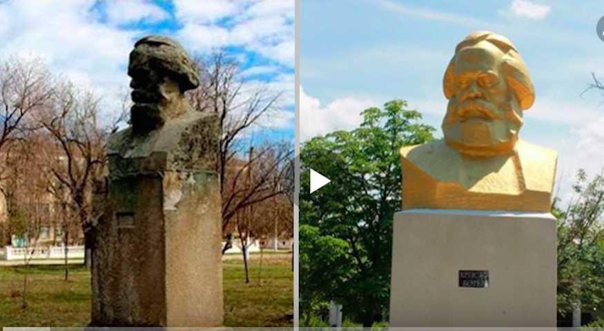 Одно лицо: на Украине бюст Карла Маркса покрасили и переименовали