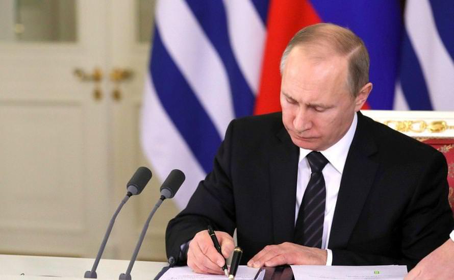 Автограф Путина продали за 340 тысяч рублей