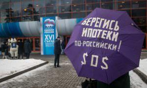 Стало известно, сколько всего денег россияне задолжали за ипотеку