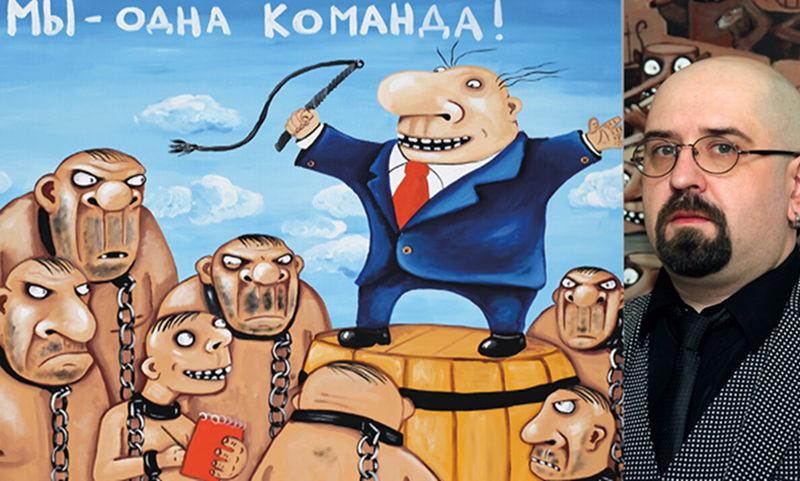 В России появится экологическая партия «Зеленая альтернатива»