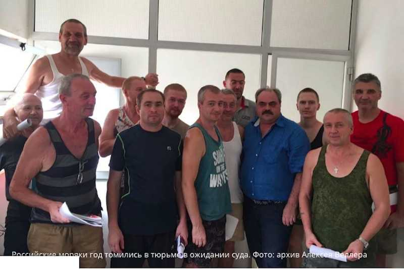 Российских моряков приговорили к большим срокам за контрабанду 9 тонн наркотиков