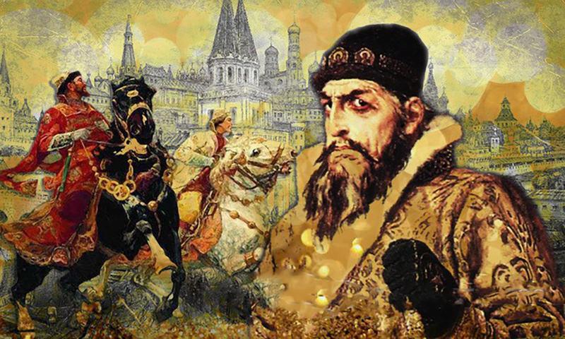 Календарь: 3 февраля - Иван Грозный учредил опричнину
