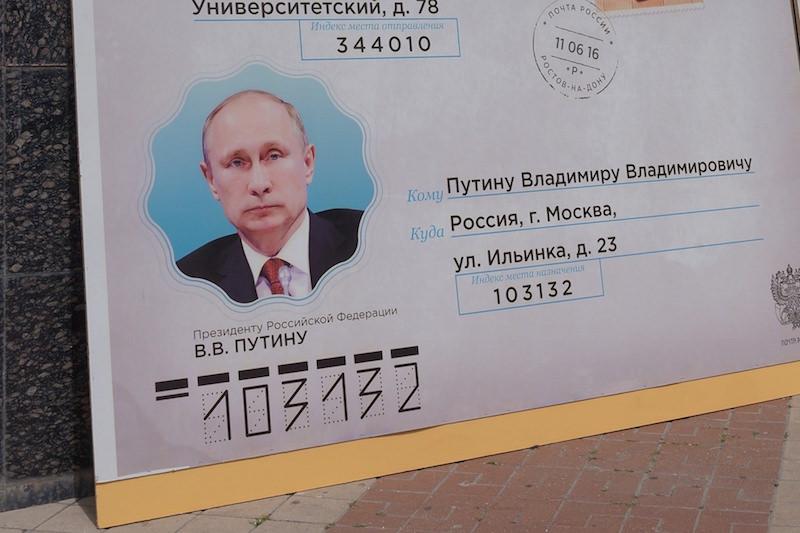 Против автора скандального письма Путину возбудили уголовное дело