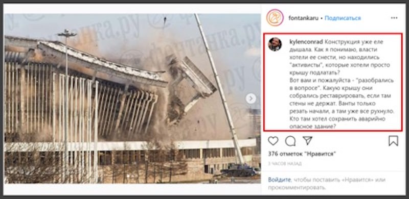 Некомпетентность Григорьева могла привести к тысячам жертв в СКК