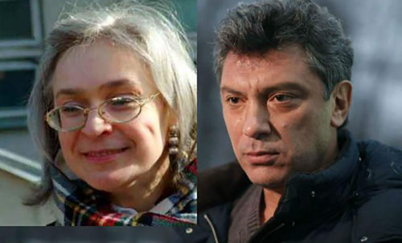 В Праге площадь перед посольством РФ переименуют в честь Бориса Немцова