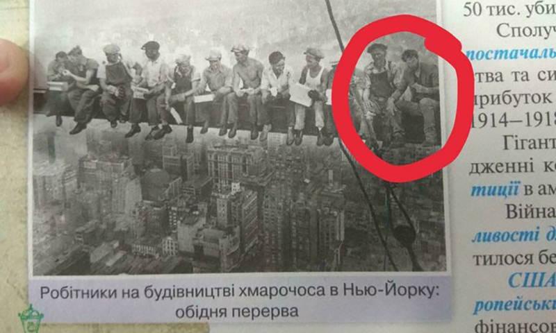 Киану Ривз попал в украинскую историю: фото актёра нашли в школьном учебнике