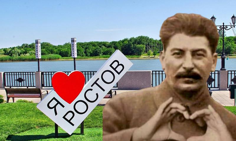Календарь: 14 февраля - День святого Сталинтина