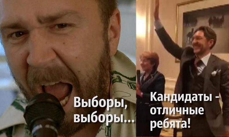 Шнуров удалил свои старые стихотворения о России после вступления в Партию роста