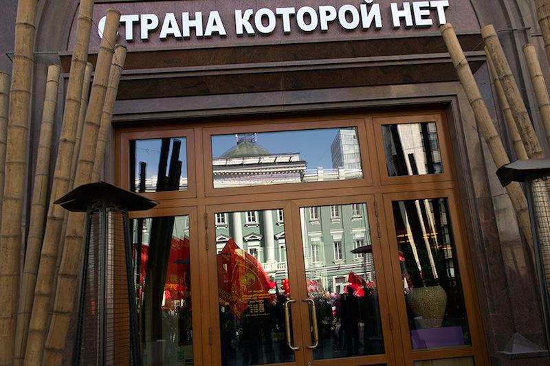Судья КС назвал Россию государством, «заменившим СССР», и вызвал скандал