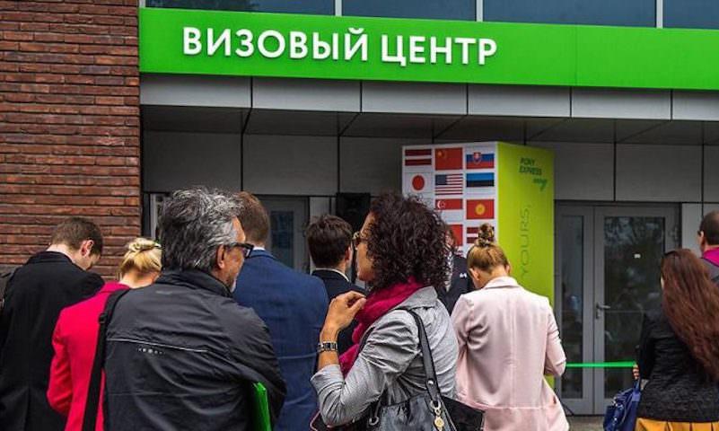Евросоюз изменил правила выдачи шенгенских виз