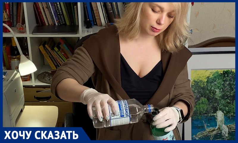 Как сделать антисептик своими руками по рецепту ВОЗ