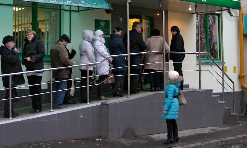 Россияне начали массово забирать деньги со счетов. К чему это приведет